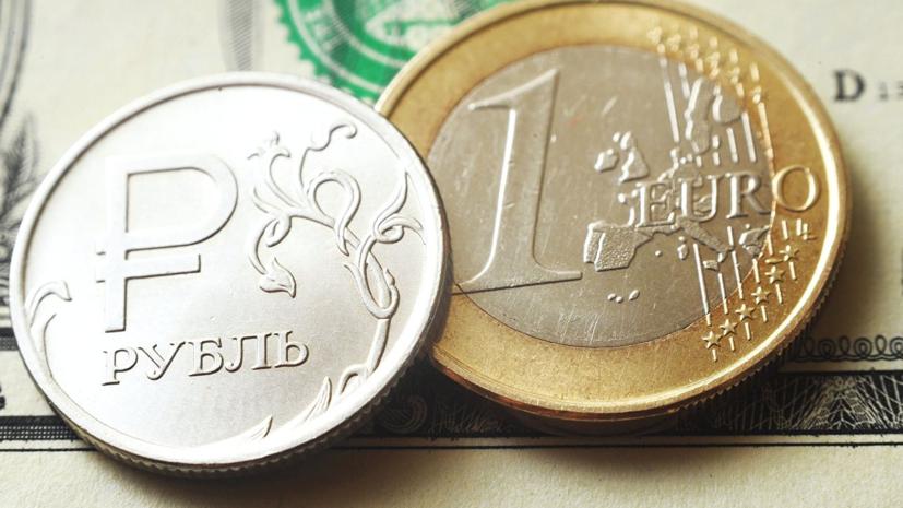 Курс евро превысил 79 рублей