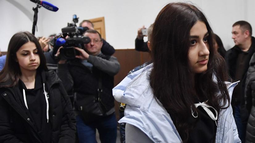 Суд продлил меру пресечения сёстрам Хачатурян