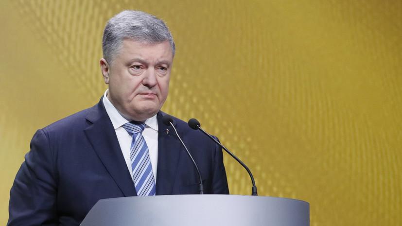 Порошенко заявил, что Рада должна в феврале закрепить курс Украины на вступление в НАТО