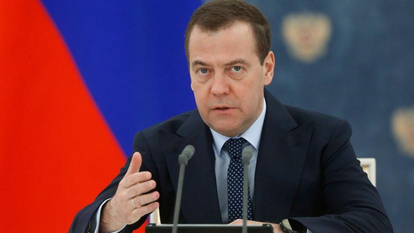 Медведев призвал кабмин не расслабляться во время новогодних каникул