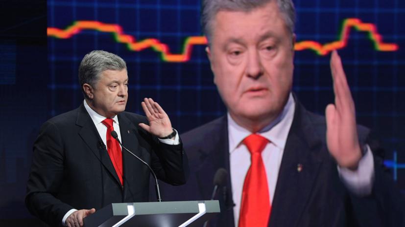 Порошенко подтвердил, что выборы президента Украины состоятся 31 марта