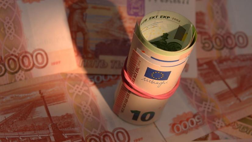 Предновогоднее колебание: почему курс евро впервые за три месяца превысил 79 рублей