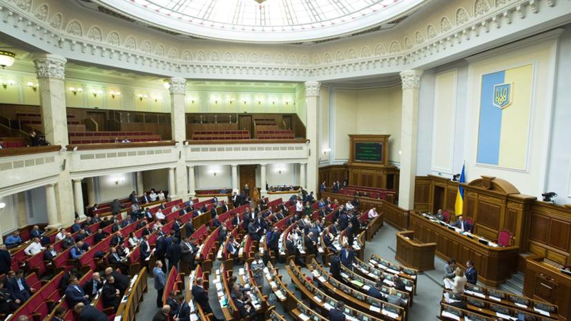 В Раде предложили ограничить обращение рубля на Украине