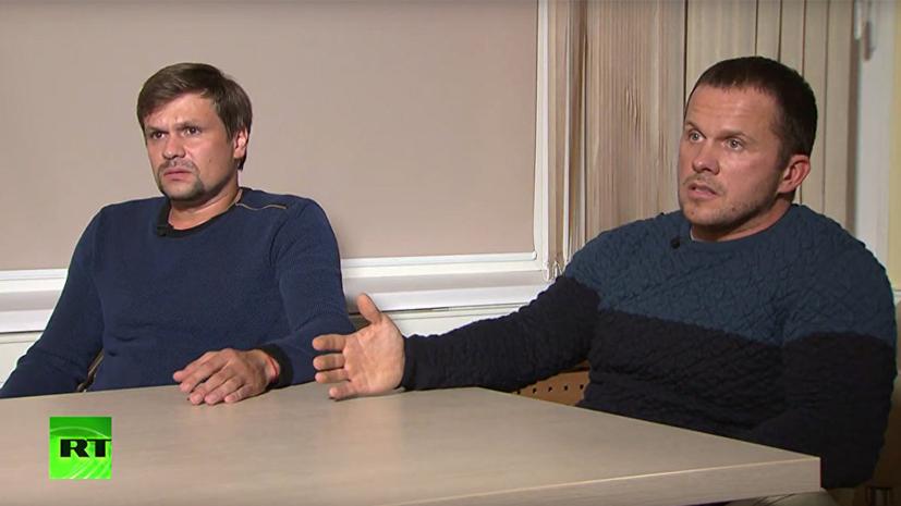 В США интервью Боширова и Петрова RT включили в подборку самых неожиданных телесобытий года