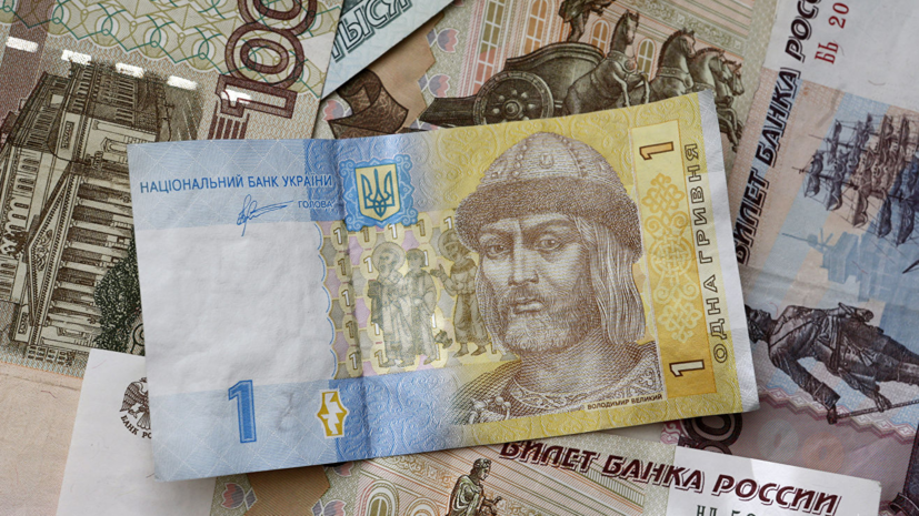 В Госдуме ответили на призыв депутата Рады ограничить обращение рубля