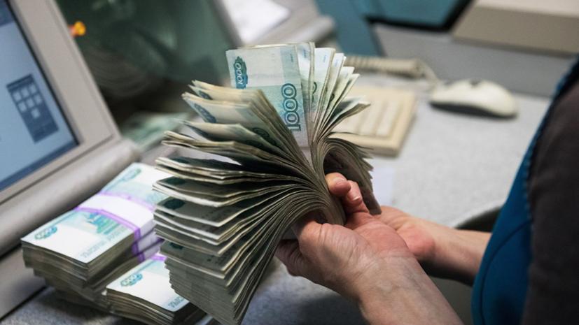 Экономист оценил предложение Рады ограничить обращение рубля на Украине