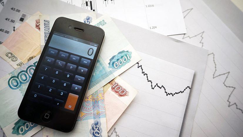 Разовая реакция: приведёт ли январское повышение НДС к росту инфляции