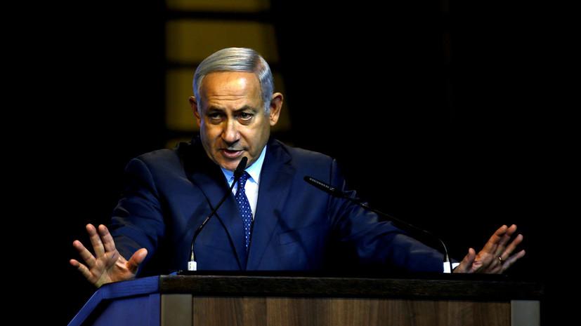 Нетаньяху: Израиль действует против сил Ирана в Сирии