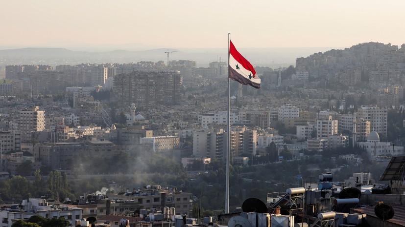 МИД Сирии: агрессивный курс Израиля возможен только при поддержке США