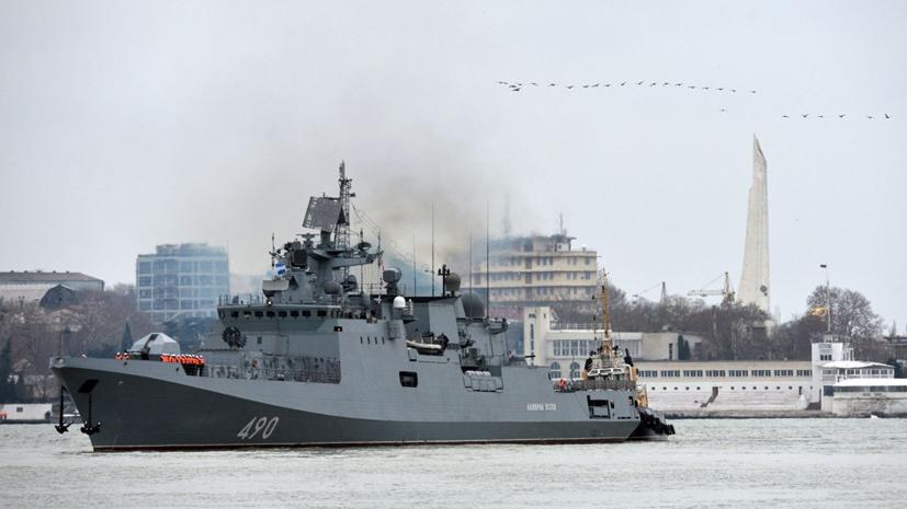 Фрегат «Адмирал Эссен» вернулся в Севастополь из Средиземного моря