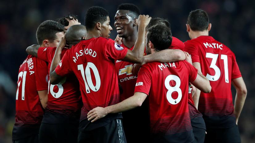 Дубль Погба принёс «Манчестер Юнайтед» победу над «Хаддерсфилдом» в 19-м туре АПЛ