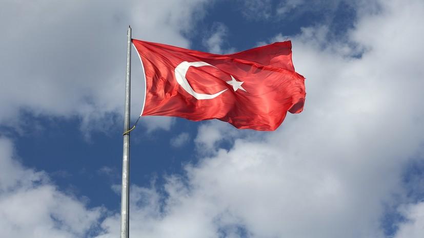 Турецкая делегация посетит Россию 29 декабря