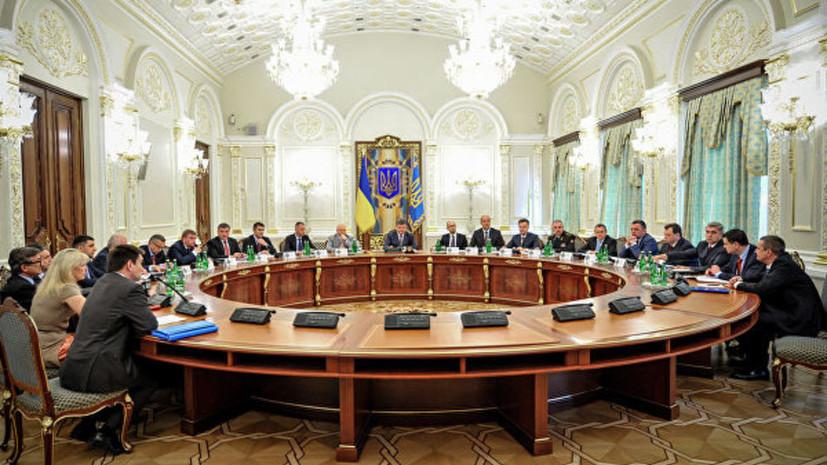 СНБО Украины ввёл дополнительные санкции против России