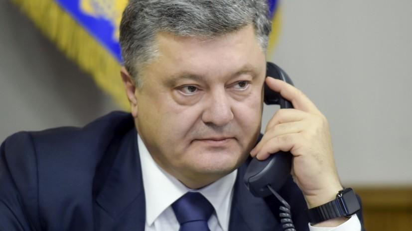 Порошенко поговорил по телефону с Назарбаевым