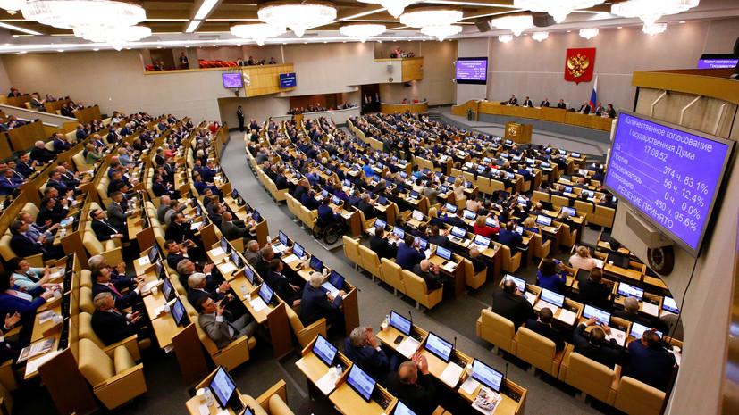 В Госдуме ответили на решение Киева ввести новые санкции против России
