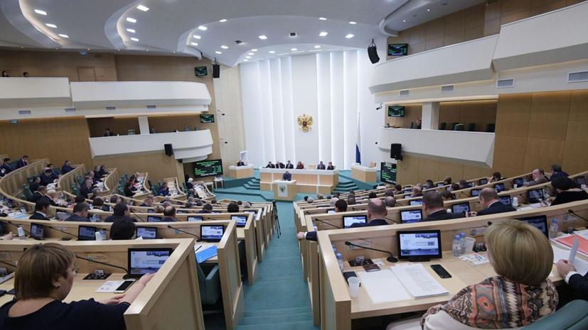 В Совфеде назвали символическим решение Киева о новых санкциях против России
