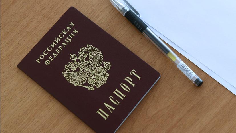 МВД России предложило внести изменения в паспорт