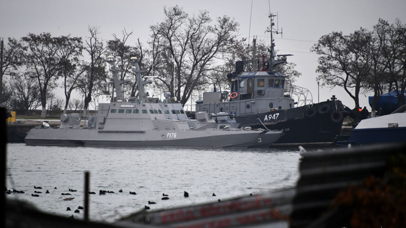 В сети появилась петиция с призывом обменять украинских моряков на арестованных россиян