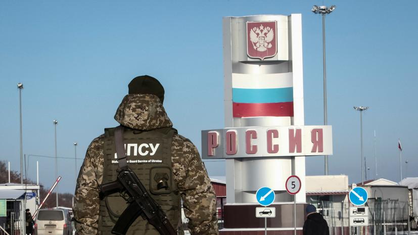Украина продлила запрет на въезд мужчин из России