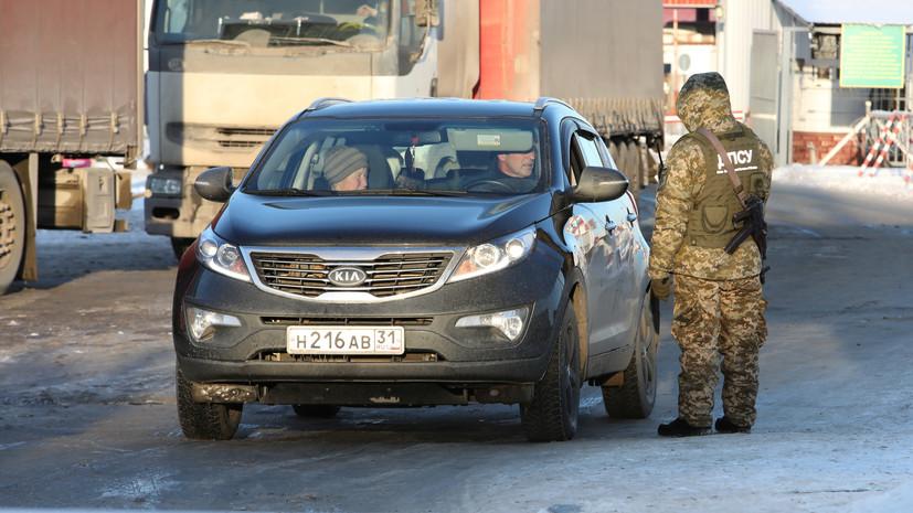 Эксперт прокомментировал продление запрета на въезд мужчин из России на Украину