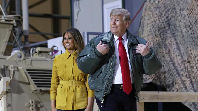 Трамп впервые прибыл с визитом в Ирак