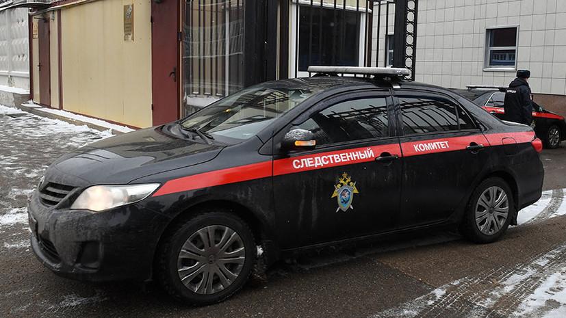 СК возбудил делоиз-за гибели четырёх человек при пожарев Хабаровском крае