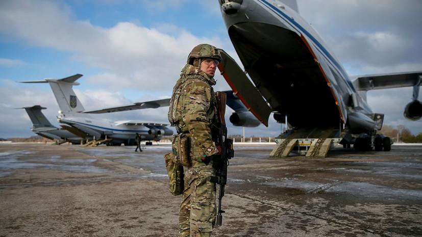 На Украине рассказали о помощи от НАТО из-за военного положения