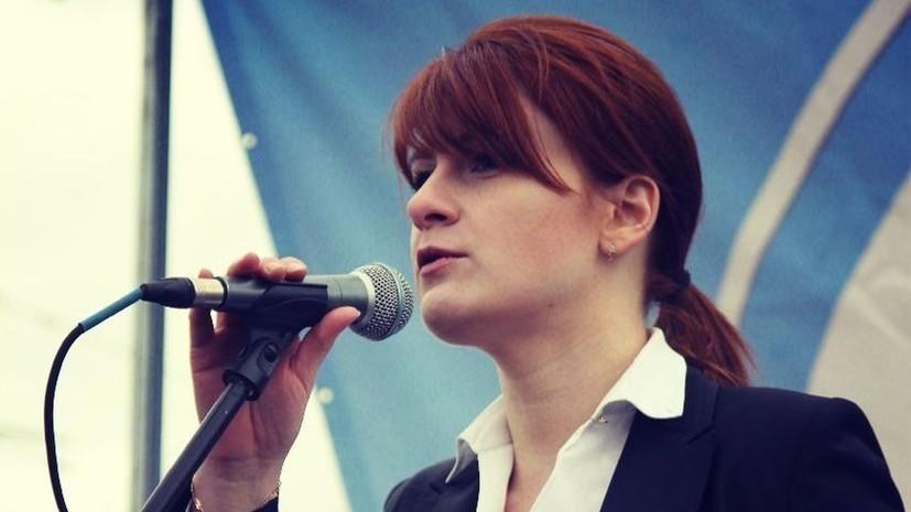Российский фонд мира пожертвовал 1 млн рублей на оплату адвоката Бутиной
