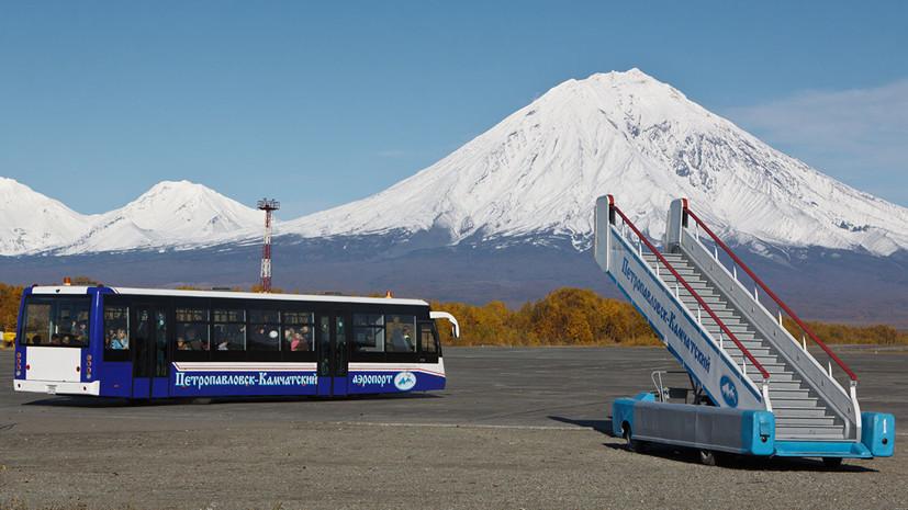 Восстановлено авиасообщение с Камчаткой