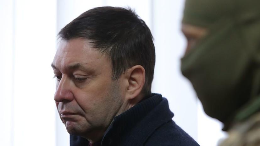 Защита Вышинского просит отпустить его под поручительство адвоката