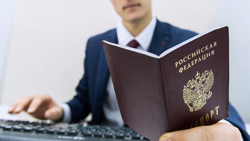 Памятка в документе: какие изменения предлагает внести МВД в паспорт гражданина РФ
