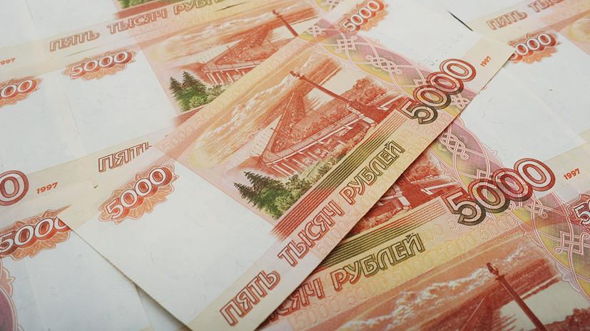 В Минфине заявили об отсутствии причин говорить о нестабильности рубля