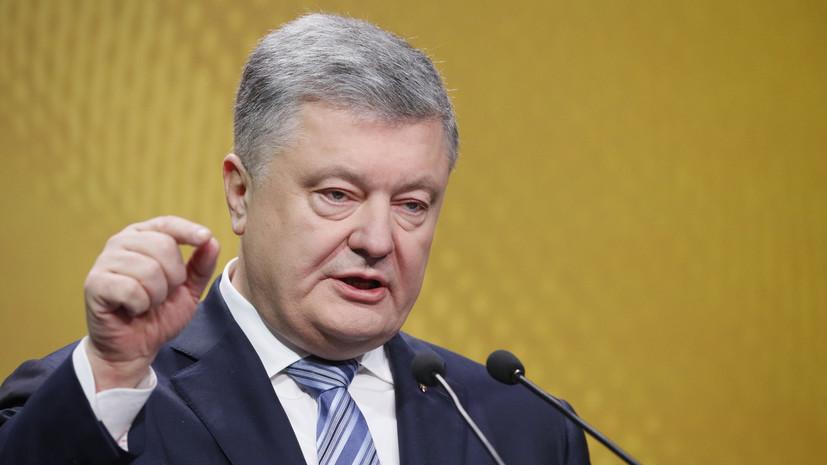 Порошенко получил более 550 млн гривен от трёхлетней прибыли Roshen