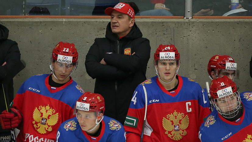 Плющев считает Брагина большим авторитетом для хоккеистов молодёжной сборной России, чем Знарка