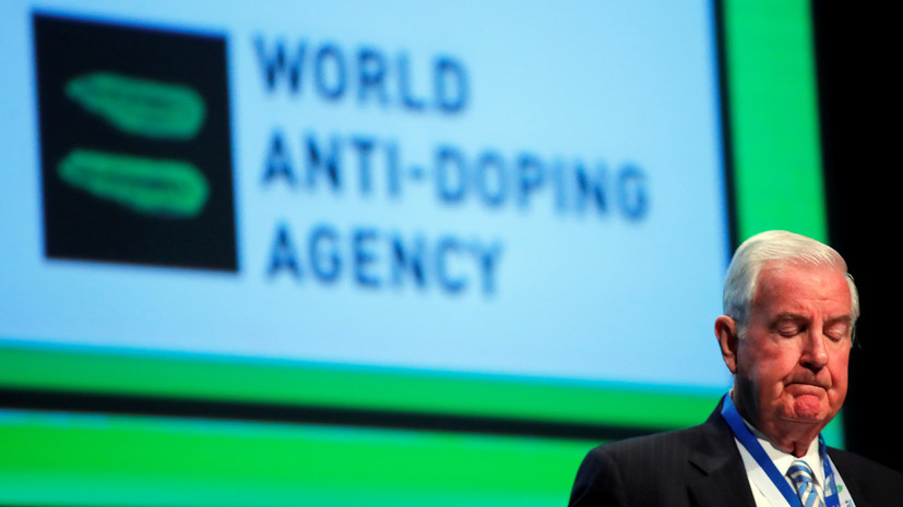 Процесс допуска WADA в московскую лабораторию завершится 16 января
