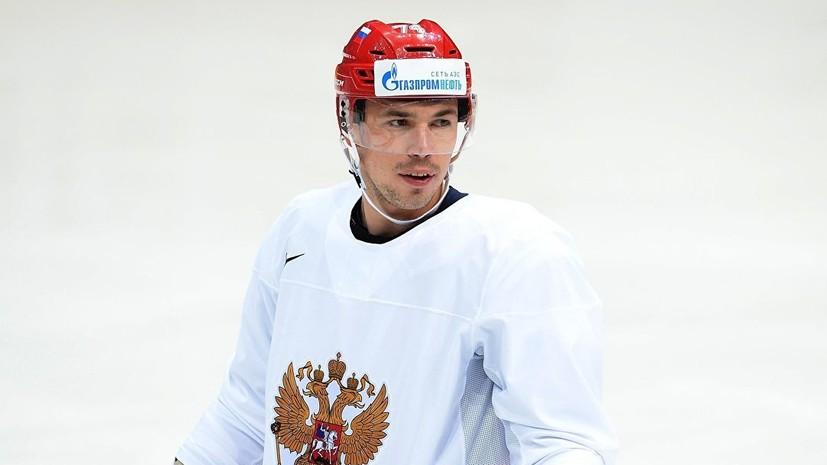 Защитник «Авангарда» Емелин прокомментировал своё возвращение из НХЛ