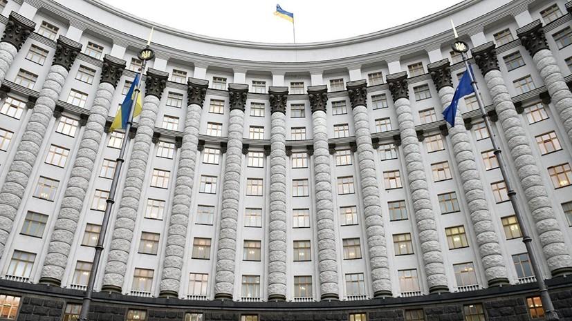 Кабмин Украины одобрил стратегию информреинтеграции Крыма