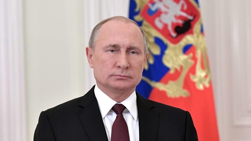 Путин поблагодарил волонтёров за работу в 2018 году