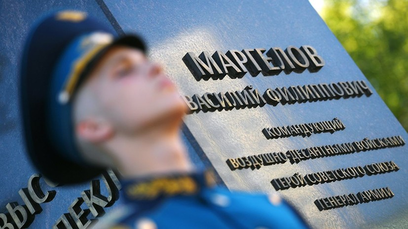 Экс-командующий ВДВ Шаманов рассказал о Василии Маргелове