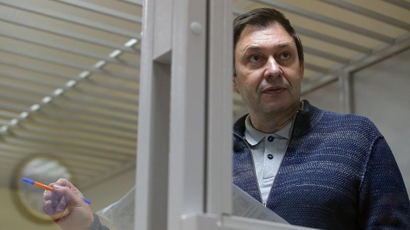 Суд на Украине продлил арест Вышинскому до 27 января
