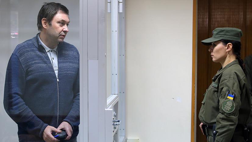 МИД требует от Киева прекратить правовой произвол в отношении Вышинского