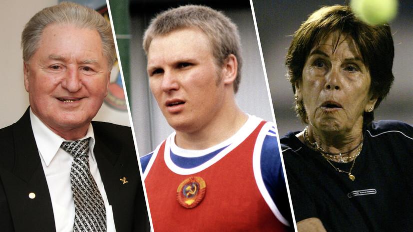 Алексей Парамонов, Сергей Литвинов, Мария Буэно: кого потерял спортивный мир в 2018 году