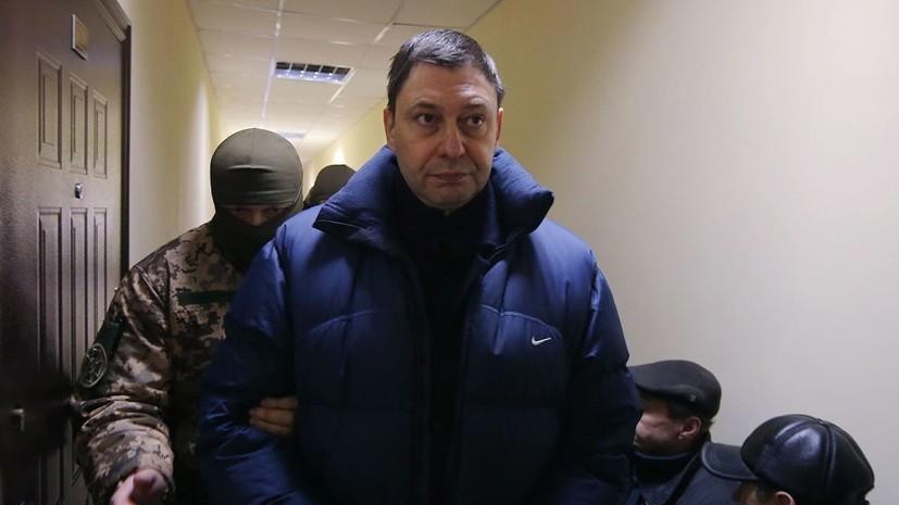 Адвокаты обжалуют решение суда на Украине о продлении ареста Вышинскому