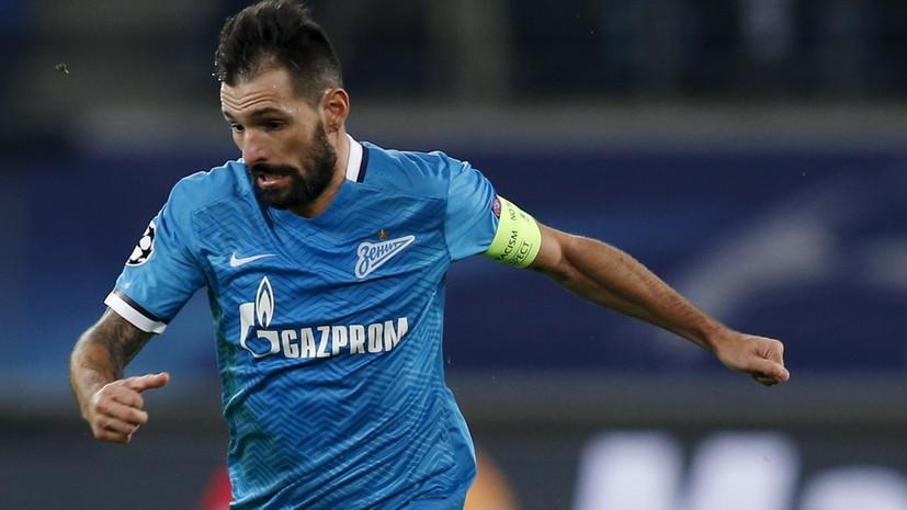 СМИ: Экс-футболист «Зенита» Данни намерен завершить карьеру