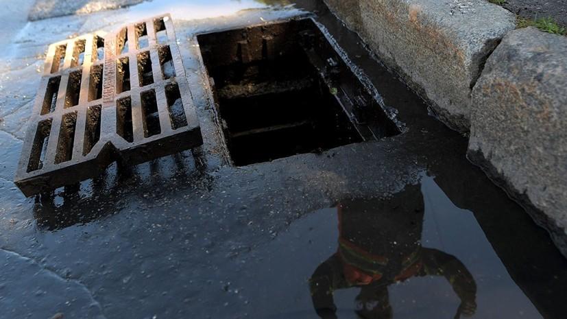 У жилого дома в Москве нашли миномётную мину