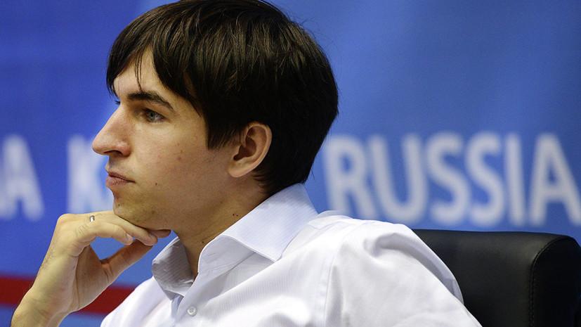 Андрейкин обыграл Фиружу и возглавил таблицу ЧМ по быстрым шахматам