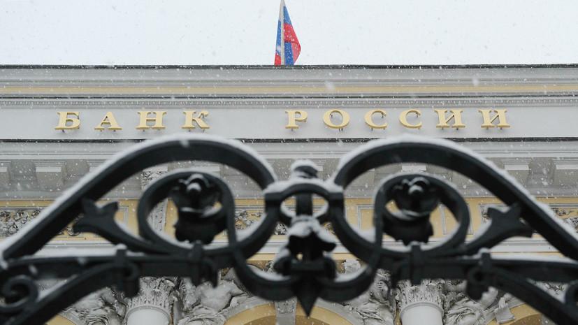 Недостоверная отчётность: Центробанк аннулировал лицензии пяти крупных форекс-дилеров