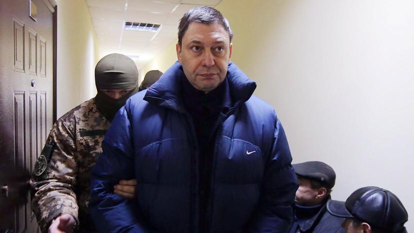 «В стране творится беспредел»: МИД России потребовал от Украины прекратить правовой произвол в отношении Вышинского