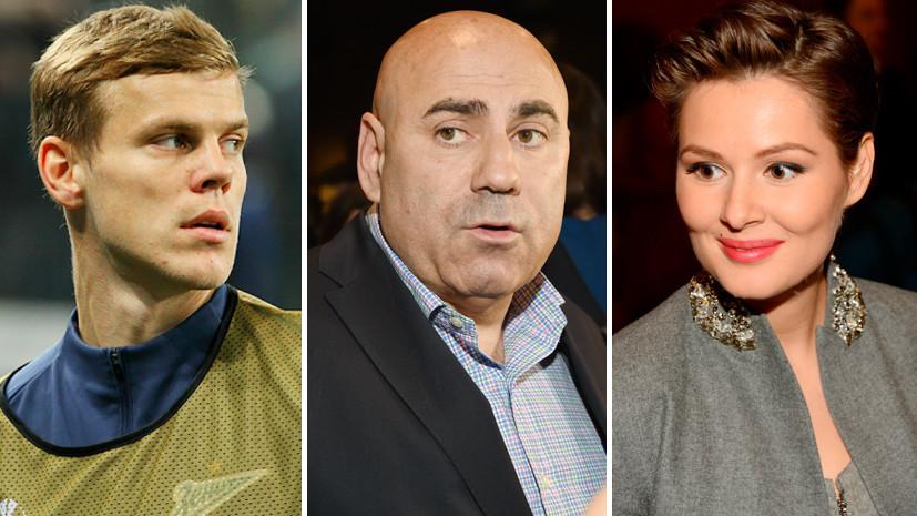 Красная книга, Уголовный кодекс и рассказы Лескова: какую литературу советуют россиянам знаменитости