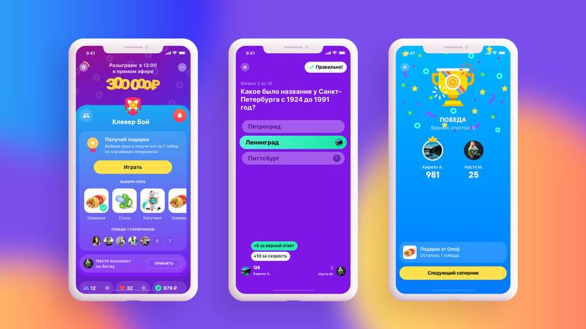 «ВКонтакте» обновит формат мобильной игры «Клевер»